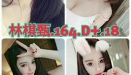 3E0C4301-3C81-47FC-AE59-6B6D8673BB7D