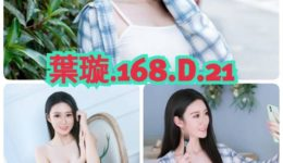 DA5F095E-C45C-4CDB-A276-D09D4C33A067