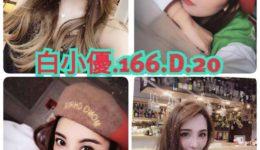 FB57BD0B-220F-4914-84DD-64A4145C0CC0