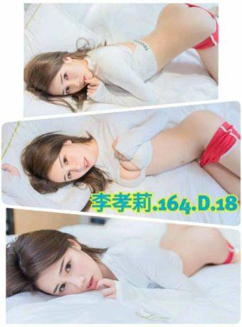 B952B556-929E-4EA1-ACE7-C0B7832A2FAC
